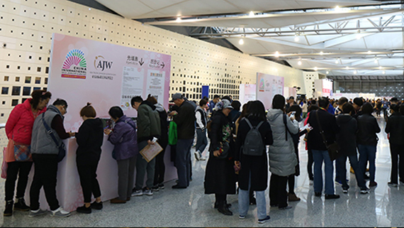 Visitor Pre-registration for China International Gold, Jewellery & Gem Fair Shanghai 2017