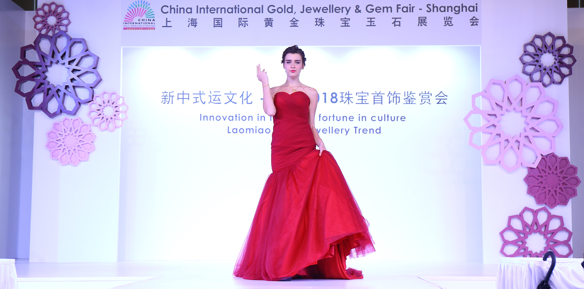 China International Gold, Jewellery & Gem Fair Shanghai - Shanghai Jewellery Fair